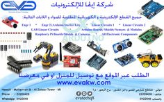 Shop powered by PrestaShop Arduino Sensors, Arduino Board, Starter Kit, Circuit, Raspberry, Raspberries