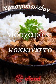🏪1. Piraeus-Drapetsona ☎️2104615562 🏪2. Keratsini-Nikaia-Perama ☎️2104010824 ☎️6946352863 (CU) ☎️6970412785 (What's up) ☢️CityMeals.gr Χρησιμοπωλείον ☢️Efood Χρησιμοπωλείον ☢️Box Χρησιμοπωλείον ☢️xrisimopolion.gr #xrisimopolion #mageireuto #delivery Grains, Rice, Beef, Food, Meat, Essen, Meals, Seeds, Yemek