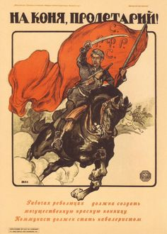 Russian Revolution Postcard / A. Apsit (1880-1944). Proletarian, get on horse. PROPAGANDA collectible 1919
