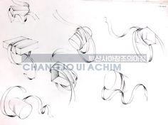 #기초디자인#선재#곡선#조형요소#고1수업#사하창조의아침 How To Draw Steps, Korean Art, Step By Step Drawing, Drawing Reference, Past, Drawings, Design, Past Tense, Korean Style