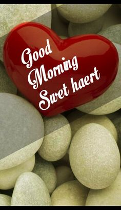 Wish your partner with love a good morning by the new idea text message added photo With love you Good Morning Babe Quotes, Good Morning Wishes Friends, Romantic Good Morning Messages, Good Morning Honey, Good Morning Cards, Good Morning Beautiful Images, Good Morning My Love, Good Morning Picture, Good Morning Flowers
