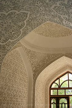 Architecture of Iran icing inspiration! Persian Architecture, Beautiful Architecture, Beautiful Buildings, Art And Architecture, Architecture Details, Beautiful Places, Mughal Architecture, Pattern Wall, Arabesque