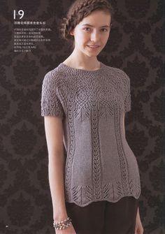 Houte Couture Elegant Knit Wear № 2 2014 - Татьяна Волегова - Picasa Web Albums