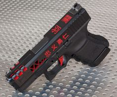 Customize Your Glock
