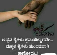 Life Lesson Quotes, Life Lessons, Life Quotes, True Feelings Quotes, Karnataka, Thoughts, Cat, Board, Happy