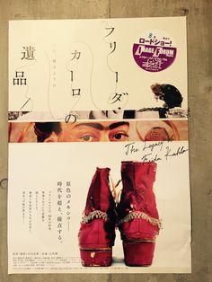 渋谷シアター・イメージフォーラム 13:00 15:00 17:05 19:00 Four Square, Theatre, Movie Posters, Movies, Films, Theatres, Film Poster, Cinema, Movie