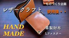 Zip Around Wallet, Mini