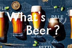 ビジュアルの裏コンセプトは「お勉強ビール」 | ブレーン 2015年8月号