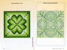 Bargello embroidery chart