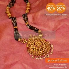 Black Beads Mangalsutra Necklace from Waman Hari Pethe Sons. The Black Beads necklace is heavy with Ganesh Pendant and gold beads. Gold Mangalsutra Designs, Gold Earrings Designs, Gold Jewellery Design, Necklace Designs, Diamond Mangalsutra, Gold Pendant, Pendant Jewelry, Beaded Jewelry, Gold Jewelry