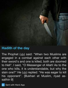No killing - mercy/compassion and justice is always first in Islam Prophet Muhammad Quotes, Hadith Quotes, Muslim Quotes, Quran Quotes, Islam Hadith, Islam Muslim, Islam Quran, Alhamdulillah, Islamic Inspirational Quotes