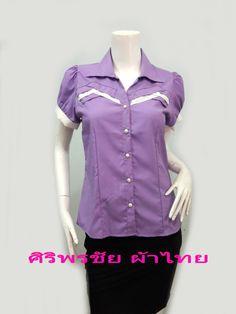 เสื้อผ้าฝ้าย เสื้อทำงาน เสื้อชีฟอง เสื้อทำงานเกาหลี เสื้อสมัครงาน ชุดสมัครงาน เสื้อใส่กับผ้าถุง เสื้อใส่กับผ้าซิ่นสีม่วง