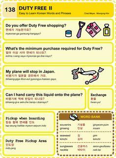 138 Learn Korean Hangul Duty Free 2