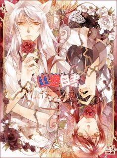 rugu 1 Yu Yu Hakusho by ~mlcamaro on deviantART