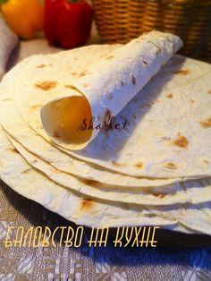 Баловство на кухне: Домашний лаваш без дрожжей