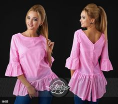 Одежда Блуза - 14453