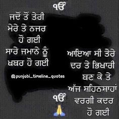 waheguru ji Sikh Quotes, Gurbani Quotes, Indian Quotes, Status Quotes, Best Quotes, Qoutes, Sri Guru Granth Sahib, Heart Touching Lines, Punjabi Love Quotes