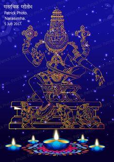 Padmanabhaswamy Temple, Foot Prints, God, Movie Posters, Movies, Dios, Films, Film Poster, Cinema