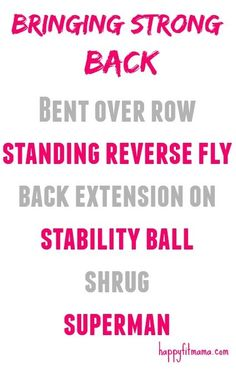 6 simple exercises for a strong, healthy back. Perfect for at home or the gym! | happyfitmama.com