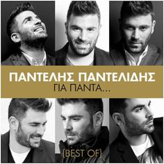 Best Of     Cd Greek Names, Album Covers, My Life, Movie Posters, Wallpapers, Cars, Random, Google, Blog