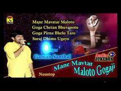 Mane Mavter Malo | Gaman Santhal 2014 | Gujarati Halariya Songs | Audio ...