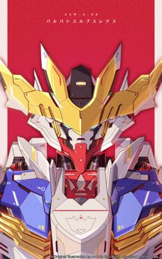 Arte Gundam, Gundam Art, Robot Concept Art, Armor Concept, Barbatos Lupus Rex, Gundam Head, Gundam Build Fighters Try, Gundam Toys, Gundam Iron Blooded Orphans