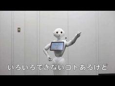 Pepperの主題歌 〜 Full version
