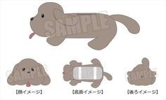 Crunchyroll - Makkachin Tissue Case - Yuri! on ICE