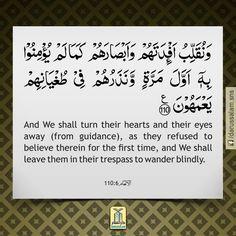 Quran's Lesson - Surah Al-Ana'm 6, Verse 110, Part 7  #DarussalamPublishers #AyatOfTheDay #Quran #VersesOfQuran