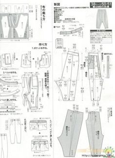 Japanese book and handicrafts - FEMALE 2012 spring Japanese Pants, Japanese Books, Sewing Men, Sewing Pants, Vintage Sewing Patterns, Clothing Patterns, Japanese Patterns, Drawing Clothes, Pattern Cutting