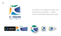 엠블럼 디자인 - Google 검색