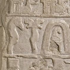 Nergal represented on this limestone stela, which is inscribed with a charter from the reign of Nebuchadnezzar I BC). Demons In The Bible, Sumerian, God Of War, British Museum, Deities, Reign, Witchcraft, Spiritual, Magick