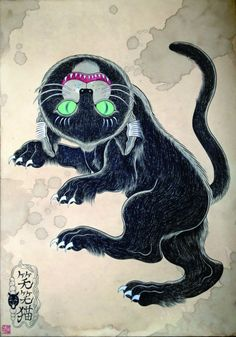 展示告知です! IDÉE Life in Art #20 石黒亜矢子 「化け猫と幻獣」 2014.6.6fri-7.23wed Café & Meal MUJI Shinjuku (新宿ピカデリー)11:00-21:00 本展示の作品は、全て下記IDÉE Life in Art のオンラインサイトにて販売します。 http://ideelifeinart.com よろしくどうぞお願いいたします!!