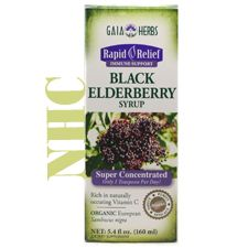 Black Elderberry Syrup Super Concentrated, 5.4 Oz, Gaia Herbs