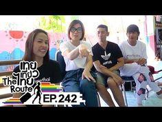เทยเทยวไทย The Route | ตอน 242 | พาเทยว ลำปาง via Popular Right Now - Thailand http://www.youtube.com/watch?v=DNC1F3yyhqM