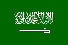 x Flag Saudi Arabia X Flag With Eyelets Premium Quality Arabian. Saudi Arabia X x Flag With Eyelets Premium Quality Arabian. Ksa Saudi Arabia, Ah 64 Apache, Outdoor Flags, Islamic World, Holy Week, Flags Of The World, Christianity, Sayings, Country