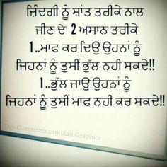 241 Best Punjabi Quote Images Punjabi Quotes Hindi Quotes Sad Quotes