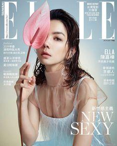 5551a4fe4f22 ELLE 2018. Fashion Magazine CoverMagazine CoversPhoto BookFashion 2018Miu  MiuTaiwanTypoMagazinesPrada