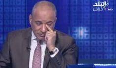 """الطب الشرعي يؤكد التحرش بـ """"أحمد موسى"""" بالأصابع فقط وضرب مبرح بالقفا - بوابة جولة أخبار"""