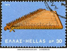 "A stamp printed in Greece from the ""traditional musical instruments"" issue shows a Kanonaki (santouri), circa 1975 Postage Stamp Art, Stamp Printing, Love Stamps, Music Files, Stamp Collecting, Music Stuff, Musical Instruments, Musicals, Photo Editing"