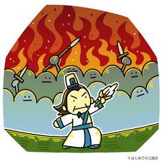 【諸葛孔明の兵法】魏を苦戦させた知られざる孔明のアメーバ戦術