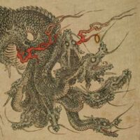 """Yamata no Orochi (八岐大蛇 (ヤマタノオロチ), """"8-branched giant snake"""") or Orochi (大蛇), is a legendary..."""