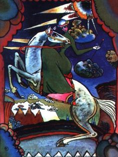 Amazon In Mountains, 1917, Wassily Kandinsky
