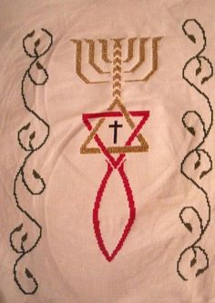 A Cross Stitched Messianic Seal. That's what I am: a Christian Jew