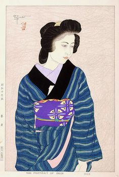 hanga gallery . . . torii gallery: The Portrait of Okoi by Paul Jacoulet