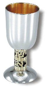 """Sterling Silver Kiddush Cup with Cut-out Hebrew """"Yayin Yesamach Levav Enosh"""" by World of Judaica. $707.00. Dimensions: 12cm. Material: Sterling silver 925. You will be pleasantly surprised! The vast majority of our shipments arrive within 10-14 business days from time of shipment, far in advance of Amazon's default calculation of shipping times for items shipped from Israel.. Your order includes 1 item(s).. This sterling silver Kiddush Cup has a finely polished base and cu..."""