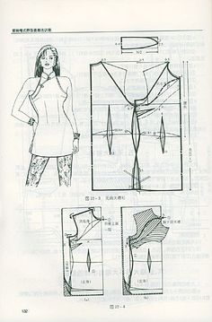 Cut in armhole Cheongsam top pattern Blouse Patterns, Clothing Patterns, Easy Sewing Patterns, Sewing Tutorials, Sewing Clothes, Diy Clothes, Pattern Cutting, Pattern Drafting, Sewing Techniques