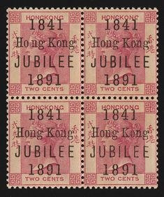 Hong Kong block of 4 1891 Jubilee overprint on Carmine Hong Kong, The Color Of Money, Queen Vic, Old Stamps, Kindness Matters, Stamp Collecting, Postage Stamps, Booklet, Ephemera