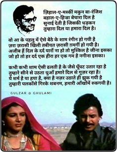Old Song Lyrics, Cool Lyrics, Song Lyric Quotes, Life Lyrics, Hindi Old Songs, Song Hindi, Jokes In Hindi, Hindi Movies, Apj Quotes
