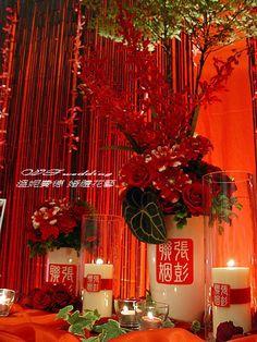 22 Best Chinese Wedding Decoration Images Chinese Wedding Decor